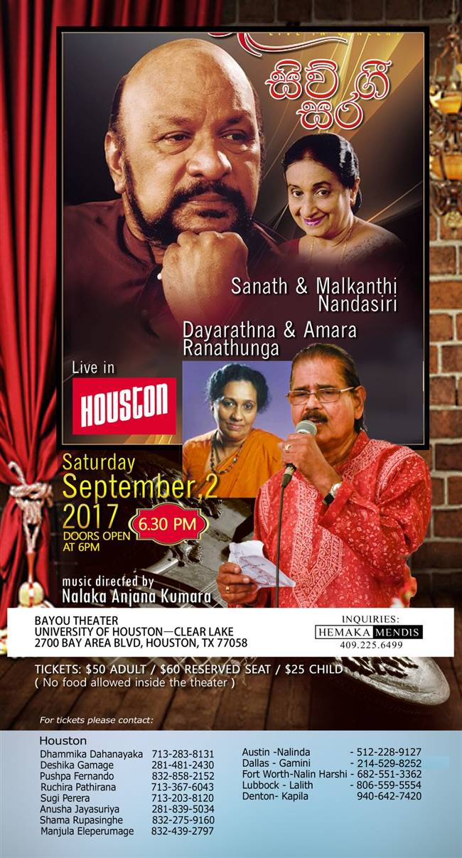 Sivu Gee Sara Live in Concert - Houston