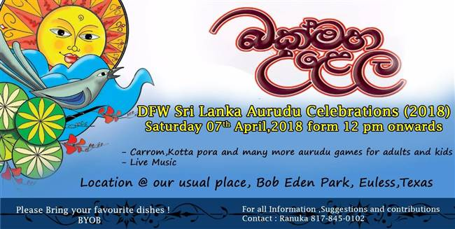 DFW Sri Lankan New Year Celebration [CANCELLED]