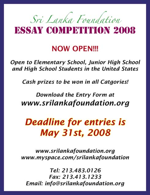 Sri Lanka Foundation Essay Competition Flyer
