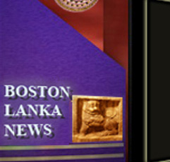 Boston Lanka Logo